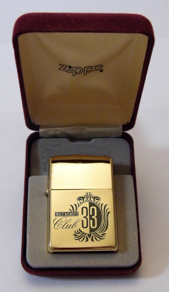 "By Joe Haupt from USA (Vintage Zippo ""Fish"" Cigarette Lighter, NIB) [CC BY-SA 2.0 (https://creativecommons.org/licenses/by-sa/2.0)], via Wikimedia Commons"