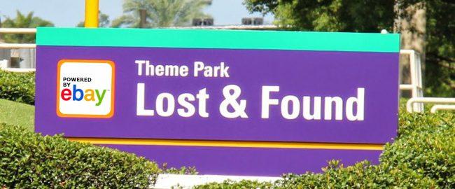 Walt Disney World's former, non-digital Lost and Found. Photo courtesy of thekingdominsider.com.