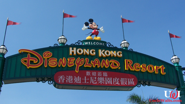 Entrance to the soon-to-be-demolished Hong Kong Disneyland. Photo by Joel [CC BY-ND 2.0] via Flickr.
