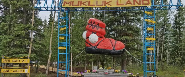 Maybe Magic Kingdom would do better if they added a giant mukluk to their entrance? Photo via Alaska or Bust Revisited.