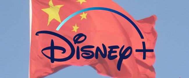 另一家大公司向中國政府傾斜!Photo by Daderot [CC0] via Wikimedia.