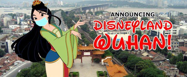 The site of the next Disney park! Photo by risemeagain [CC BY-SA 2.0] via Wikimedia.