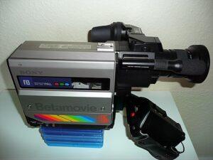 Sony Betamovie BMP-100P. Quality.